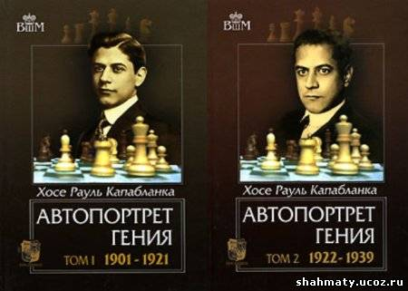 New In Chess Yearbook 110 Pdf